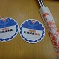 三商巧福1.JPG