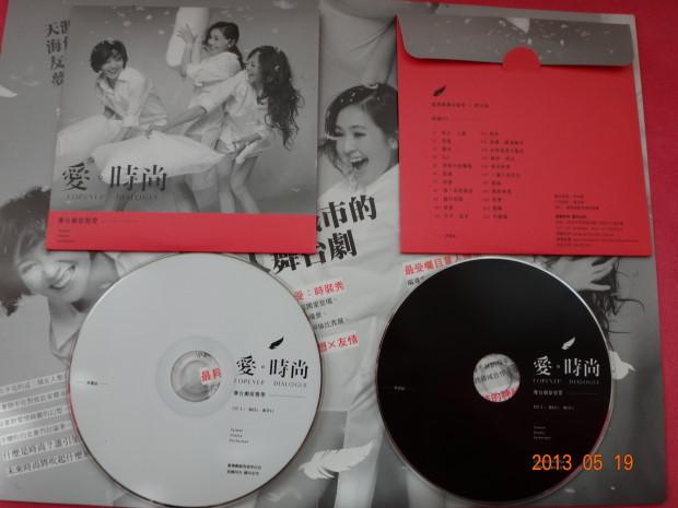 愛時尚7.JPG