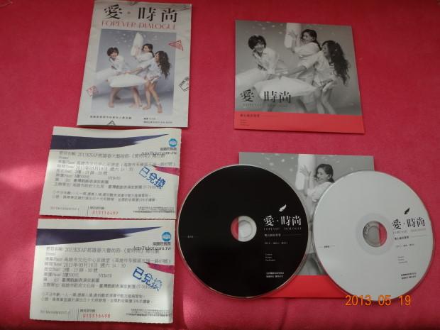 愛時尚5.JPG