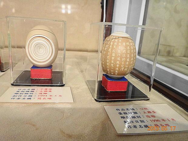 蛋雕23-千層蛋&心經.JPG