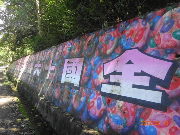 永安社區5.JPG