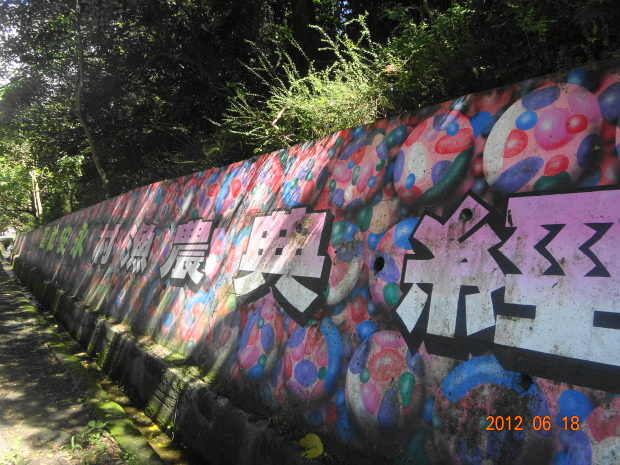 永安社區6.JPG