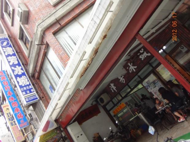 津芳冰城1.JPG