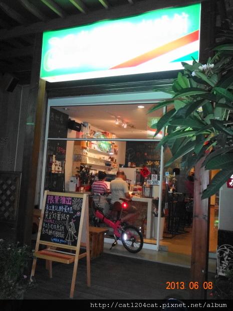泰義蔬食-門口1.JPG