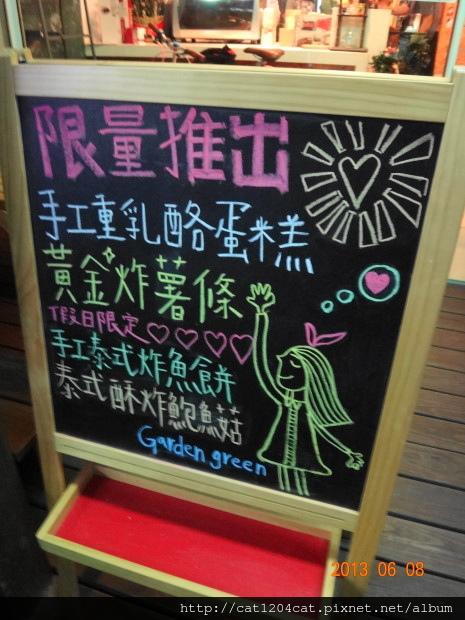 泰義蔬食-門口2.JPG