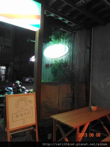 泰義蔬食-門口3.JPG