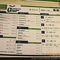 泰義蔬食-菜單2.JPG