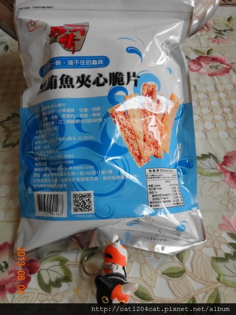 黑鮪魚夾心脆片3.JPG
