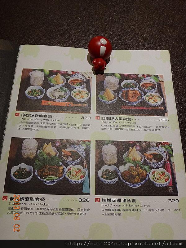 享味曼谷-菜單4.JPG