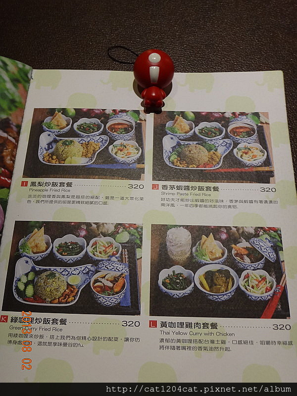 享味曼谷-菜單6.JPG