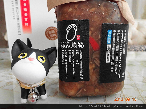 牡蠣醬4.JPG