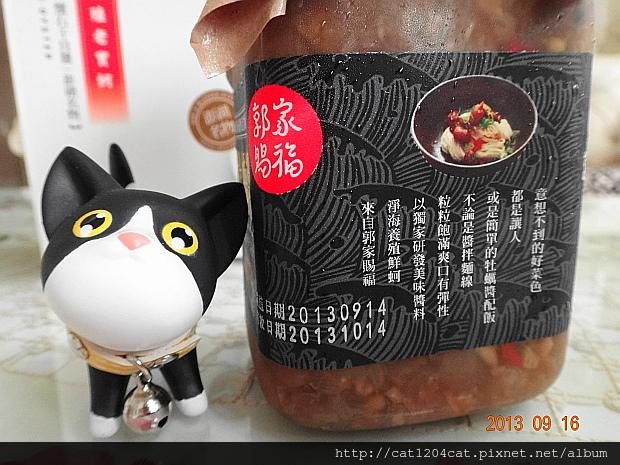 牡蠣醬5.JPG