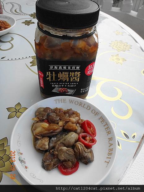 牡蠣醬9.JPG