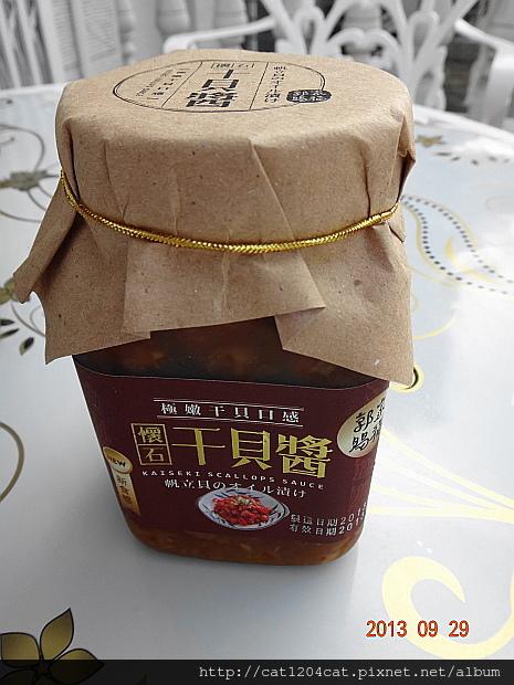干貝醬6.JPG