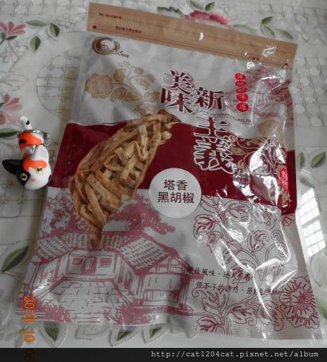 鱈魚片1.JPG