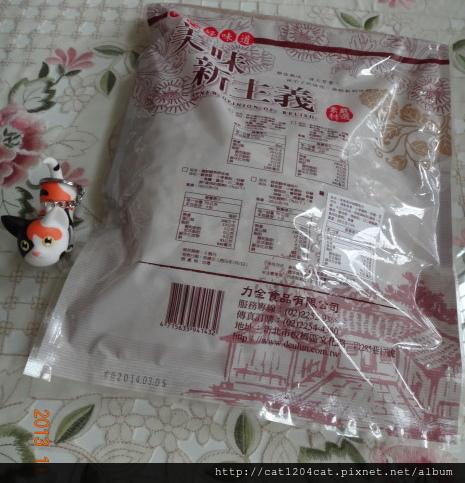 鱈魚片2.JPG