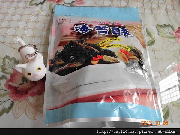 海苔酥1.JPG