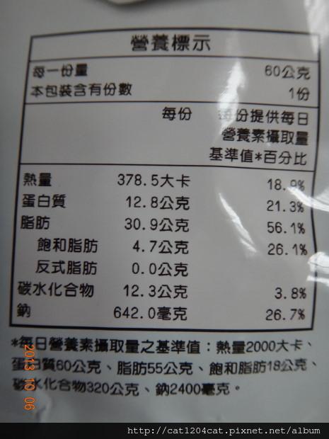 海苔酥4.JPG