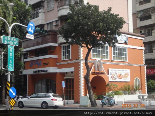 阿根廷烤肉-外觀1.JPG