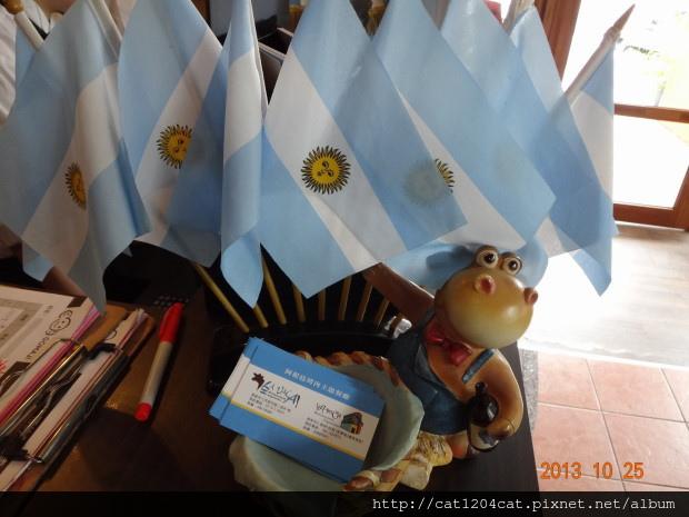 阿根廷烤肉- 環境6.JPG