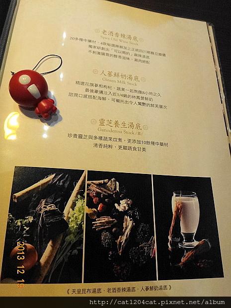 藏龍圳-菜單3.JPG