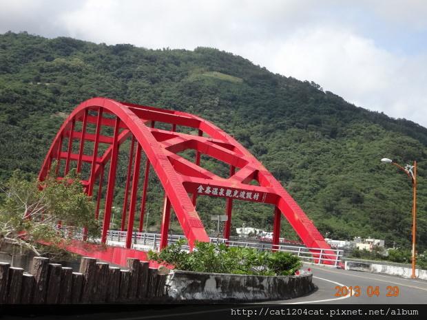 金崙虹橋.JPG