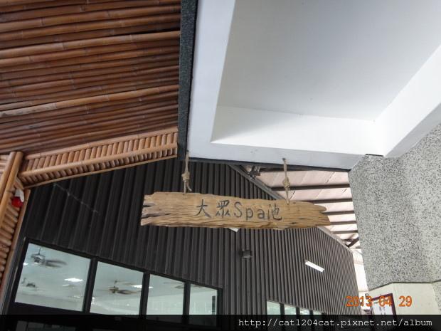 丹堤-大眾池1.JPG