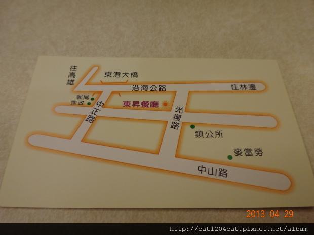 東昇-名片2.JPG