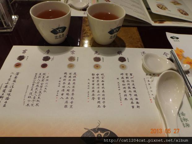 喫茶趣-漢神巨蛋1.JPG