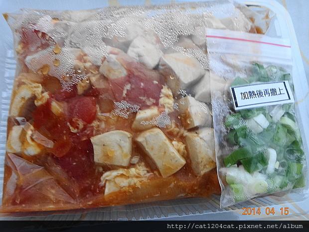 番茄豆腐燴蛋1.JPG