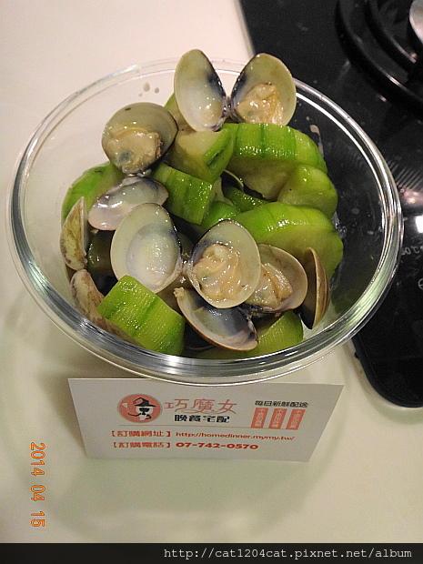 絲瓜蛤蠣3.JPG