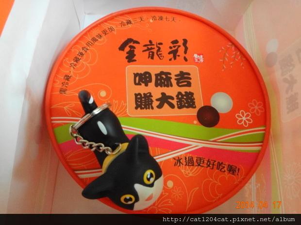 黑糖麻糬2.JPG