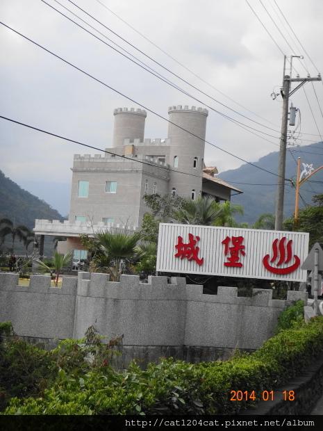 城堡-外觀1.JPG