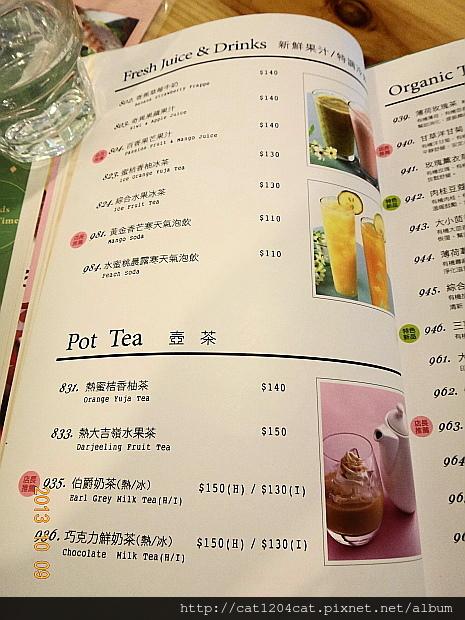 莫凡彼-菜單2.JPG