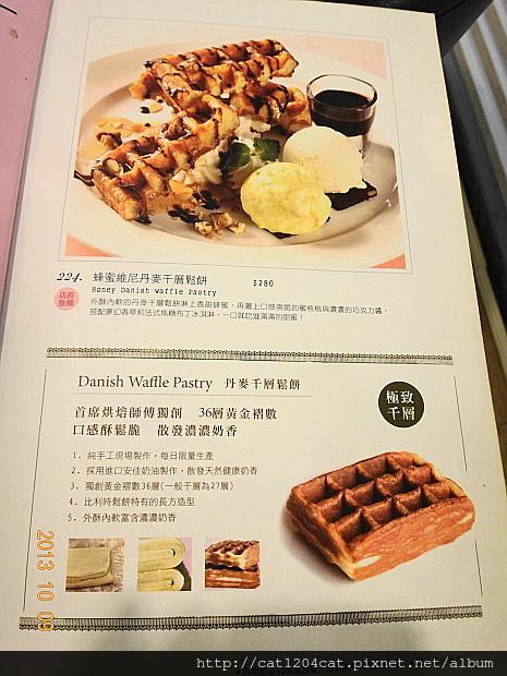 莫凡彼-菜單3.JPG