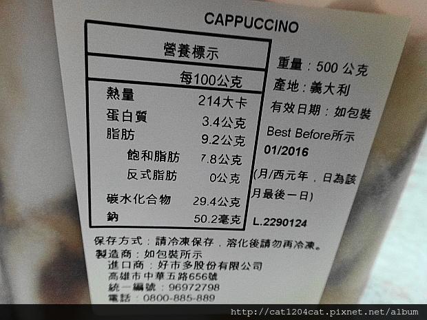 義大利冰淇淋-卡布奇諾4.JPG