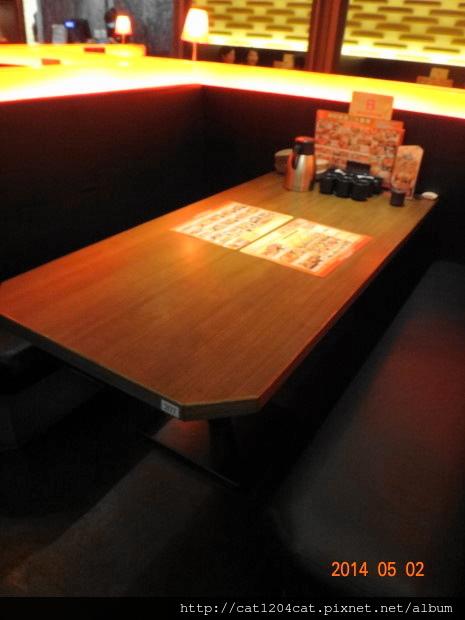 和民-座位3.JPG
