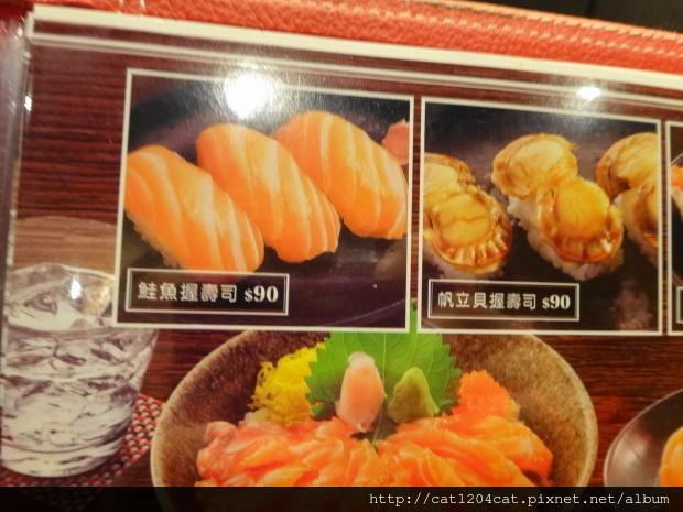 和民-菜單5.JPG
