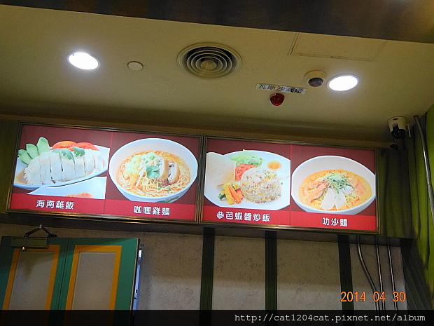 張記海南雞飯2.JPG