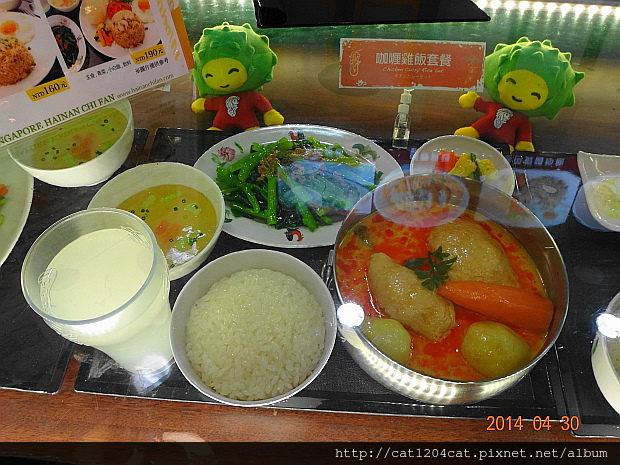 張記海南雞飯3.JPG