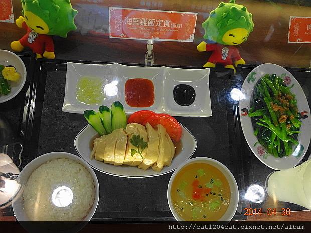張記海南雞飯4.JPG