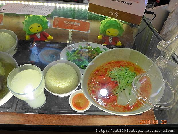 張記海南雞飯5.JPG