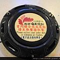 張記海南雞飯7.JPG