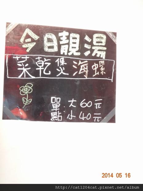 崔記-環境10.JPG