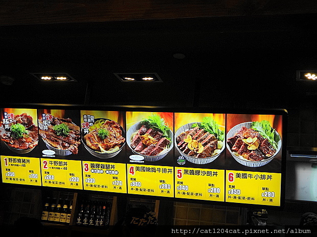 燒丼-招牌1.JPG