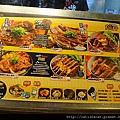 燒丼-菜單1.JPG