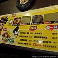 燒丼-菜單2.JPG
