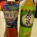 燒丼1.JPG