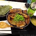 燒丼2.JPG