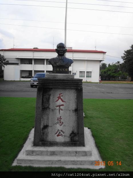 鳳山熱帶園藝9.JPG